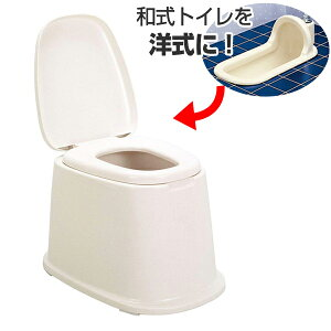 ポータブルトイレ 洋式便座 据置型 ( 介護用トイレ 福祉 介護 排泄関連用品 非常用 簡易 トンボ TONBO ) 【39ショップ】