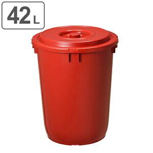 味噌樽 42L 42型 プラスチック製 フタ付き ( みそ樽 ミソ樽 味噌容器 味噌専用樽 みそ 味噌 ミソ ポリ樽 保存 容器 自家製 大容量 )【39ショップ】
