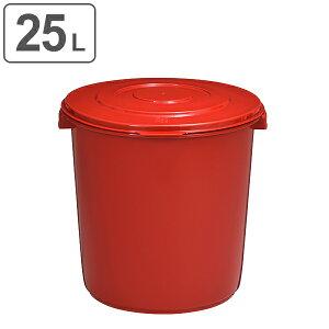 味噌樽 25L 25型 プラスチック製 ( みそ樽 ミソ樽 味噌容器 味噌専用樽 みそ 味噌 ミソ ポリ樽 保存 容器 自家製 大容量 )【39ショップ】
