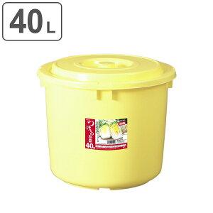 漬物容器 40L 押しフタ付き 漬物樽 40型 ( 漬け物容器 漬け物樽 蓋付き つけもの容器 漬物器 漬物 漬け物 つけもの ぬか漬け 保存 容器 保存容器 バケツ 丸型 )【39ショップ】