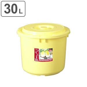 漬物容器 30L 押しフタ付き 漬物樽 30型 ( 漬け物容器 漬け物樽 蓋付き つけもの容器 漬物器 漬物 漬け物 つけもの ぬか漬け 保存 容器 保存容器 バケツ 丸型 )【39ショップ】
