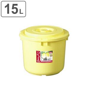 漬物容器 15L 押しフタ付き 漬物樽 15型 ( 漬け物容器 漬け物樽 蓋付き つけもの容器 漬物器 漬物 漬け物 つけもの ぬか漬け 保存 容器 保存容器 バケツ 丸型 )【39ショップ】