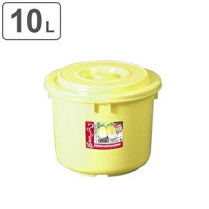 漬物容器 10L 押しフタ付き 漬物樽 10型 ( 漬け物容器 漬け物樽 蓋付き つけもの容器 漬物器 漬物 漬け物 つけもの ぬか漬け 保存 容器 保存容器 バケツ 丸型 )【39ショップ】