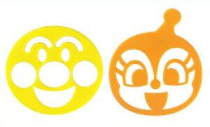 ふりかけプレート アンパンマン あんぱんまん 2個入( お弁当グッズ キャラ弁 キャラクター ) 【39ショップ】