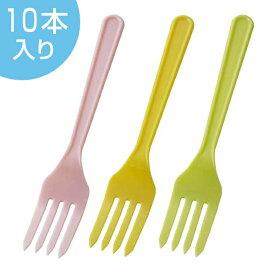 フォーク 10本入り 日本製 ( フォーク 食器 カトラリー プラスチックフォーク ) 【39ショップ】