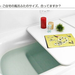 風呂ふたオーダーオーダーメイドふろふた風呂蓋風呂フタ(組み合わせ)71〜75×191〜200cm銀イオン配合3枚割特注別注