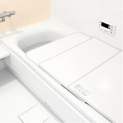 風呂ふたオーダーオーダーメイドふろふた風呂蓋風呂フタ(組み合わせ)91〜95×161〜170cm銀イオン配合2枚割特注別注