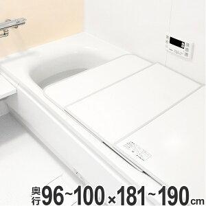 風呂ふた オーダー オーダーメイド ふろふた 風呂蓋 風呂フタ ( 組み合わせ ) 96〜100×181〜190cm 銀イオン配合 2枚割 特注 別注 ( 送料無料 風呂 お風呂 ふた フタ 蓋 組み合わせ パネル 組み