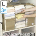 収納袋 L 幅70×奥行32×高さ24cm がばっと収納袋 衣類 衣類収納袋 透明窓付き 3個セット ( 衣類収納 収納 衣…