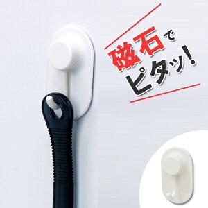 磁着マグネット バスフック ( バスフック バス フック マグネット 磁石 マグネットフック 浴室 お風呂 壁掛け 壁 収納 バス用品 )【39ショップ】