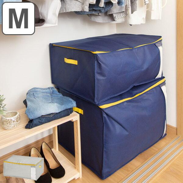 Storage Bag Compact Excellent Storage Bags Down For M (double Duvet Storage  Bag Futon Storage Bag Feather Duvet Storage Case Futon Bag Transparent  Windows ...