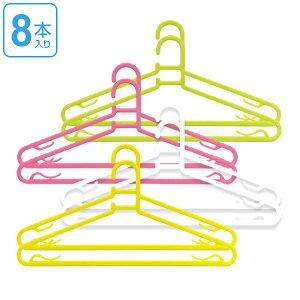 洗濯ハンガー SD ランドリーハンガー 8本組 ( ハンガー 洗濯 物干しハンガー スリム 薄型 薄い クリップ付き フック付き 洗濯用 洗濯物 洗濯物干し 8本セット シャツ スカート キャミソール