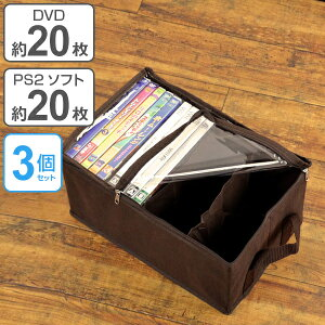 収納ボックス DVDサイズ 幅30×奥行20×高さ15cm メディア収納 布製 3個セット ( 収納ケース 収納 DVD収納 ゲームソフト収納 透明窓付き 布 不織布 ファブリック ゲームソフト DVD Wii WiiU PS