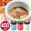 ■没有库存限度、进货的■保温盒饭便当箱子supuranchijaforutekku 400ml
