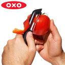 OXO オクソー ソフトスキンピーラー ( ピーラー ステンレス トマト 薄皮 皮むき器 キッチンツール ) 【5000円以上…