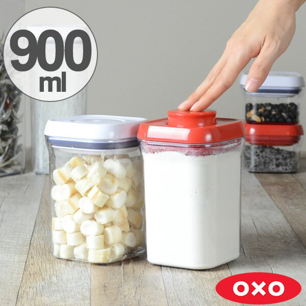 oxo oxo pop container small square short 900 ml save containers sealed plastic transparent condiment containers stocker kitchen supplies condiments put dry