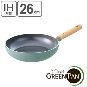 フライパン 26cm IH対応 グリーンパン GREEN PAN MAY FLOWER メイフラワー ( 送料無料 ガス火対応 浅型フライパン 炒め鍋 26センチ フライパン いため鍋 セラミックコーティング 調理器具 おしゃれ