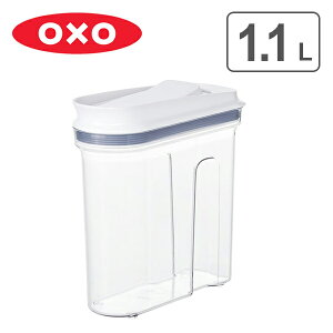 OXO オクソー 保存容器 マルチディスペンサー 1.1L 中 ( プラスチック ストッカー 透明 プラスチック製保存容器 プラスチック保存容器 プラスチック容器 保存 容器 ワンプッシュ開閉 スリム