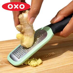 OXO オクソー ジンジャー&ガーリックグレーター おろし金 おろし器 ( すりおろし おろし生姜 おろしにんにく 食洗機対応 生姜 しょうが ショウガ ジンジャー ニンニク ガーリック 簡単 卓上