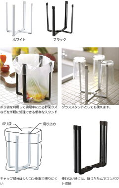 ポリ袋エコホルダーゴミ箱ごみ箱タワーtower