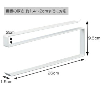 White Kitchen Roll Holder interior-palette | rakuten global market: cupboard under the