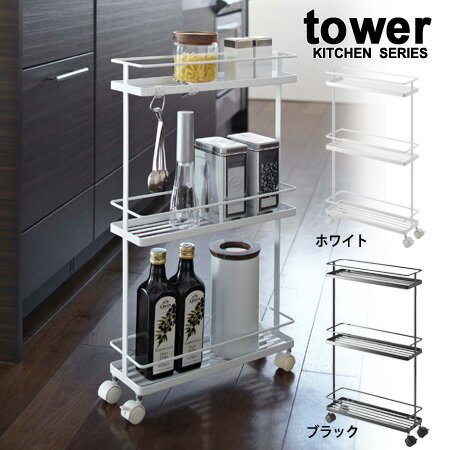 Kitchen Storage Kitchen Trolley Slim Tower Tower Kitchen Rack Storage  Kitchen Casters P25Jan15