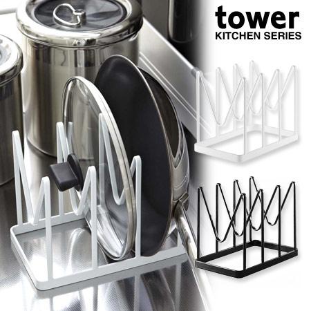 pan lid u0026 pan rack tower tower pan cover storage lids kitchen sink under storage racks lid holder lid holder pot lid kitchen storage