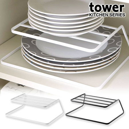 Dish Rack Dish Storage Tower Tower (stand Kitchen Storage Rack Dish Rack  Kitchen Tableware Shelf Storage Dish Plate Racks Organize Stand Kitchen  Storage)
