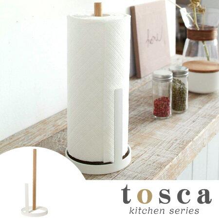 Kitchen Roll Holder Kitchen Paper Stand Tosca Tosca Wood (roll Paper Holder  Cover Storage Paper Towel Paper Towel Kitchen)