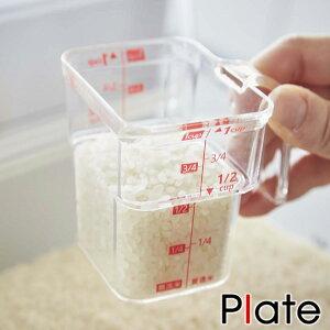 米計量カップ 段々計量カップ プレート Plate 1合計量 無洗米対応 取っ手付き ( ライスメジャー お米計量 計量カップ 1合 一合 半合 0.5合 米量り キッチン用品 山崎実業 )【39ショッ