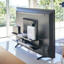 テレビ裏収納 smart 収納ラック ブラック ( テレビ裏収納ラック スマート ルーター収納 ラック 隠して収納 テレビ裏 …
