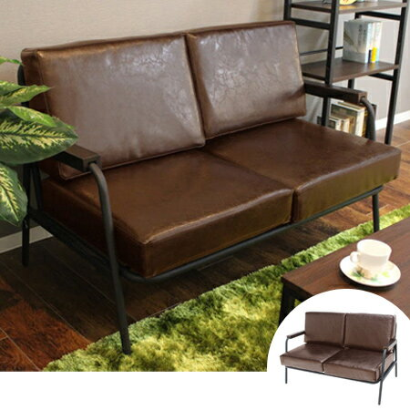 Sofa Loveseat Gaia Steel Frame With Leather Pocket Coil Seat (leather Like  Retro Sofa Chair Chair Chair Iron)
