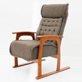 リクライニングチェア コイル式座椅子 布張り ブラウン ( 送料無料 リラックスチェアー ゆったり 無段階リクライニング ソファ 1人掛け ) 【5000円以上送料無料】