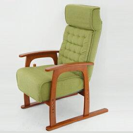 リクライニングチェア コイル式座椅子 布張り グリーン ( 送料無料 リラックスチェアー スリム 無段階リクライニング ソファ 1人掛け ) 【5000円以上送料無料】