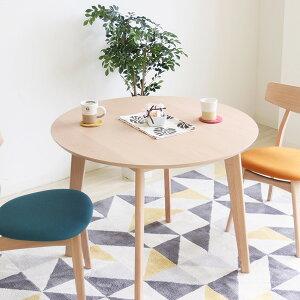 ダイニングテーブル 幅90cm 円形 丸型 木製 ダイニング テーブル 食卓 机 つくえ シンプル ( 送料無料 食卓テーブル リビングテーブル 丸テーブル 食卓机 カフェテーブル 北欧 2人 3人 90 おし