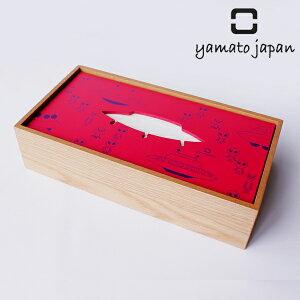 ティッシュケース ヤマト工芸 yamato hako 宇宙人 ( ティッシュボックス かわいい UFO ティッシュカバー ティッシュ ケース カバー キッズ 子供 ) 【39ショップ】