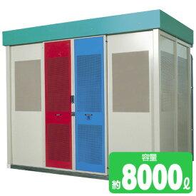 ゴミ保管庫 ダストパーキング DP-H-1525 (ゴミ集積用 山崎産業 送料無料 ) 【5000円以上送料無料】