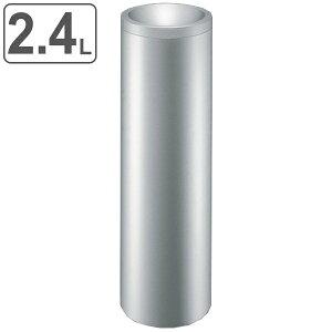 屋内用灰皿 スモーキング MF-220 ステンレスヘアーライン ( スタンド灰皿 山崎産業 送料無料 ) 【39ショップ】