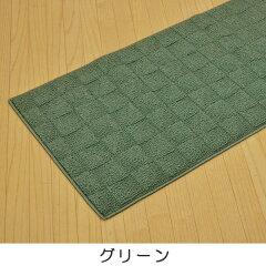 キッチンマット12045×120cm洗える滑り止めインテリアマットピタッピ超吸着石畳