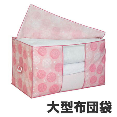 Comforter Storage Bag Large Futon Bag Amy Fasteners With Antibacterial And  Deodorant, Insect Proof Mold (storage Bag Bedding Storage Bags Futon Storage  Case ...