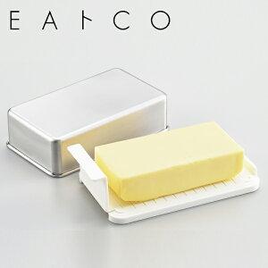 バターケース EAトCO いいとこ Butter Case バターケース コンテナ ( バター容器 バター入れ バターホルダー 保存容器 キッチンツール 保存ケース フタ付き 蓋付き キッチン小物 キッチン用品