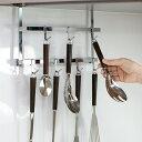 キッチンツールフック キッチン収納 レンジフード 幅34cm スチール製 ( 7連ホルダー キッチンツール収納 吊り下げ収…