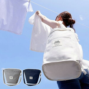 ランドリーバッグ ホームキャンバス ラウンドトート ( ランドリーバスケット 洗濯かご 洗濯カゴ バッグ ショルダー 屈まなくてよい 持ち運び 持ち運びできる 防水 撥水 はっ水 )【39シ