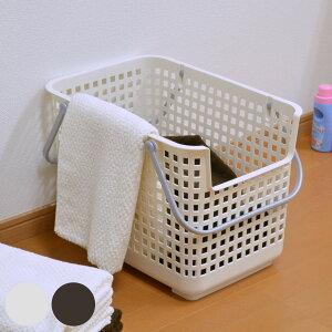 ランドリーバスケット スカンジナビア サポートバスケット SCB-6 ( ランドリーボックス 洗濯かご 脱衣かご ランドリーラック 洗濯物入れ 洗濯カゴ 脱衣カゴ 脱衣籠 収納 バスケット 洗