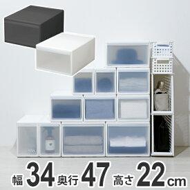 収納ケース ワイド M プラスチック 引き出し 収納 日本製 ( 収納ボックス ケース ボックス 幅34 奥行47 高さ22 クローゼット収納 押入れ収納 クローゼット 押入れ BOX キッチン スタッキング 積み重ね )【39ショップ】