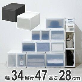 収納ケース ワイド L プラスチック 引き出し 収納 日本製 ホワイト ( 収納ボックス ケース ボックス 幅34 奥行47 高さ28 クローゼット収納 押入れ収納 クローゼット 押入れ BOX キッチン スタッキング 積み重ね )【39ショップ】