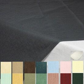 テーブルクロス 撥水加工北欧 撥水無地のテーブルクロス キャンバス トップクロス 140×140cm532P17Sep16サイズには多少の誤差が生じます、予めご了承ください