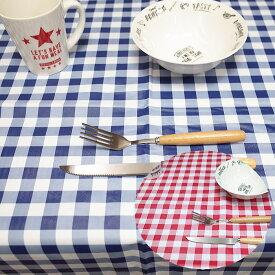 テーブルクロス ギンガムチェック130×130cm トップクロスさっと拭けるビニール製