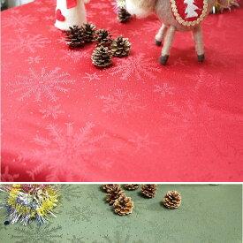クリスマス テーブルクロス クリスタル140×180cm撥水性 洗えますルージュは入荷の予定はありません