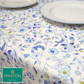 ミントンテーブルクロス ハードウイックテーブルクロス 撥水 北欧日本製サイズ130×180cm 4人掛けのテーブルクロス長方形